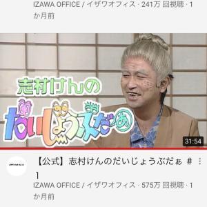 やっぱすげ〜や。Ken Shimura