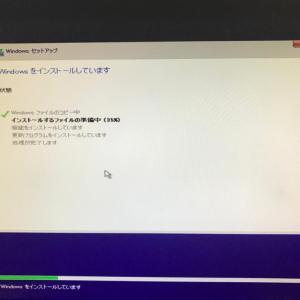 Windows 7 から 10 へバージョンアップする