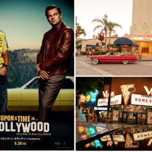 「ワンス・アポン・ア・タイム・イン・ハリウッド」見てきました