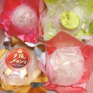 26日フルーツ大福美味しかった☆