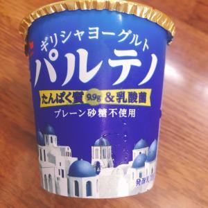 27日ふわふわチョコケーキ