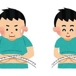 糖質制限ダイエットの結果