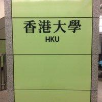 香港大学に行ってきました!(お土産コーナーあり)