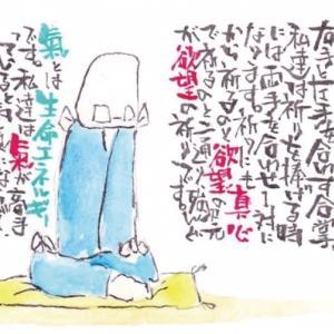 【事務局代表ブログ】12月大阪稽古会・渡口政吉先生を想う会(仮)の開催を考え中