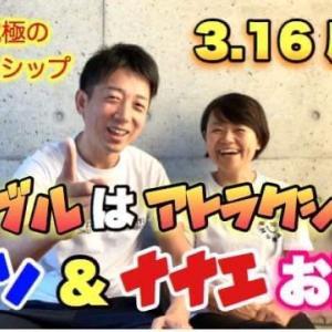 鹿児島へ3月行きます。