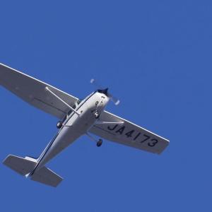 飛行機[JA4173]