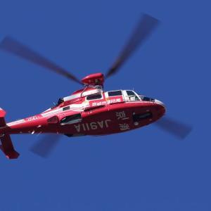 ヘリコプター:京都市消防局「ひえい」[JA911A]