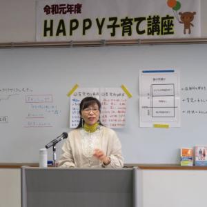 【開催報告】ママのためのHAPPY子育て講座