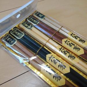 【送料無料1,000円】楽天のお買い物マラソンでお箸を買いました。