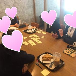 【募集開始】10/16(金)第36回 駐妻の「はたらく」を語ろうの会