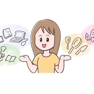 10月の人気記事キーワードは、生活改善•駐在妻の強み•言語化!!