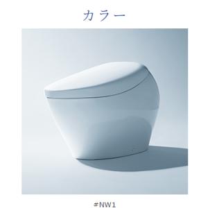 これが近未来のトイレか