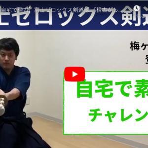 BUSHIZOさんの胸アツな動画