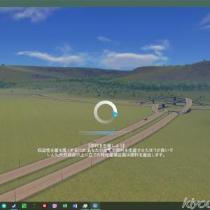 【cities skylines】低スペックPCで動く?