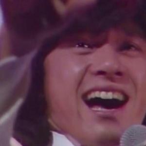 【西城秀樹】が歌い上げる日々を紡ぐ思いやり『勇気があれば』