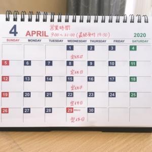4月営業日のお知らせ★西原町★リラクゼーションサロンひでまる