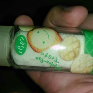 「パパンのメロンパン味」で食パンをメロンパンに変えるミニマリズム