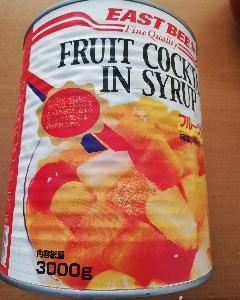 お徳用巨大フルーツ缶買ったつもりがそうでもなかった