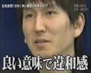 「沖縄県立高校入試の2次募集がなくなる」というデマが毎年流れるのは何なんだろう?