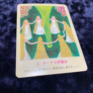 北海道のレムリアンシスター✨スピリチュアルセラピスト麻衣子さん❤️