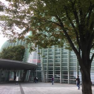 国立新美術館に二紀展を観に行く〜♪
