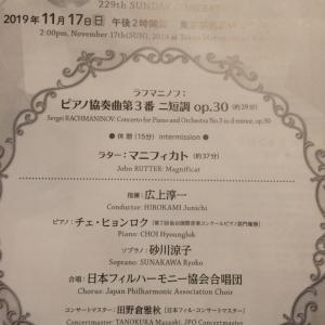 加齢なる一族、東京芸術劇場に行く〜♪