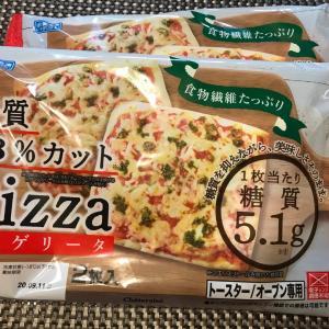 シャトレーゼの低糖質ピザ