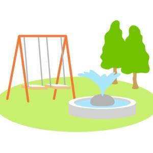 公園をリニューアル