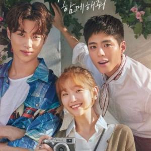 Netflixオリジナルドラマ「青春の記憶」を観る
