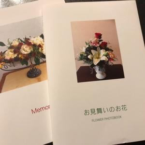 お見舞いのお花と今月のお花をフォトブックに