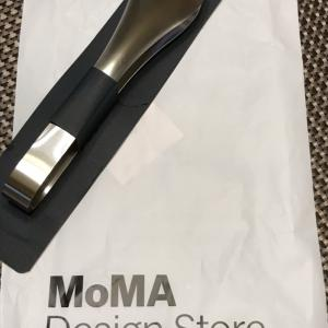 MoMAデザインのトングとドレッシング