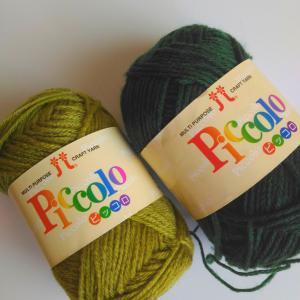 ハマナカ手芸糸 ピッコロのネット編みエコバッグ