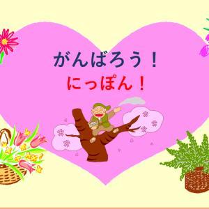 1月17日、今日は阪神淡路大震災の日