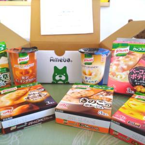 クノール・カップスープの賞品届きました。Amebaブログさん Thanks!