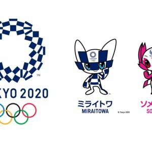 2020年8月8日(日)東京オリンピック2020