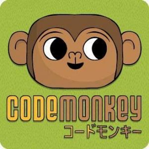 プログラミング学習教材 CodeMonkey(コードモンキー)をやってみた。