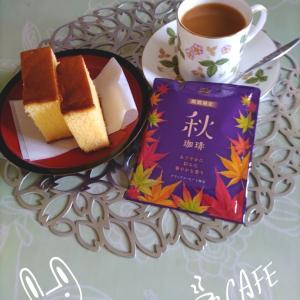Coffee Break 写真コーディネート
