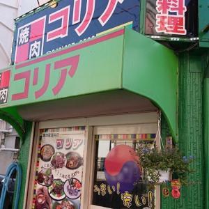 千葉、栄町で頂く激辛モーニング 24時間営業の韓国料理店、コリアのユッケジャン たっぷりミッパンジャンも朝から健在!