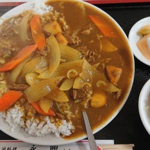 千葉中央の中華料理、永興で頂くワイルドすぎる中華風牛肉じゃがカレー 大皿一杯の大ボリュームにヤンチャな野菜もてんこ盛り