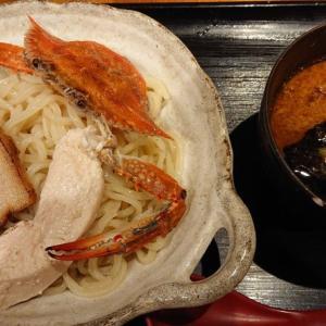 西千葉駅近くのデカ盛りランチ、北じんじん 蟹一杯を使った濃厚さがウリの新メニュー、濃カニつけ麺を食べてみた