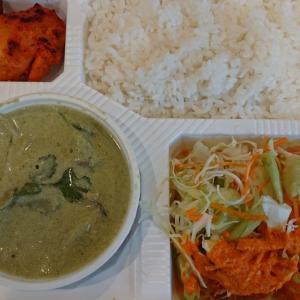 作草部駅前のインド・アジアンレストラン さくらでもテイクアウトを発見! 見た目以上にコクウマ辛め、タイグリーンカレーが想像以上に美味かった!