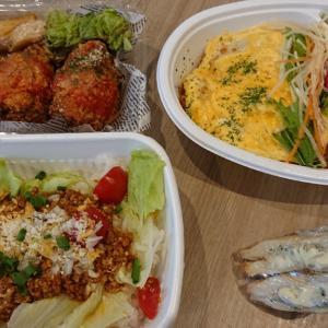 京成千葉駅から徒歩5分、シティ51Fのcafe dining オレンジにてテイクアウト これが1つ500円!?リーズナブルなクリームシチューオムライス&タコライスに大満足!!