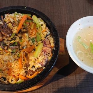稲毛で見つけた絶品韓国料理、アジアン居酒屋 えもやで頂く特上ビビンバ ランチは極上キムチ&カクテキが食べ放題!!