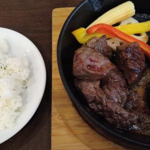 京成千葉中央駅すぐ近く、スイーツ&バー アムールのスペシャルランチ 月曜限定、熟成牛カットステーキを食べてみた