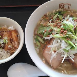 喜多方ラーメン 坂内 蘇我店で頂く、期間限定メニュー アッサリ塩スープにガツンとくるにんにくの芽、スタミナ塩ラーメンにご満悦