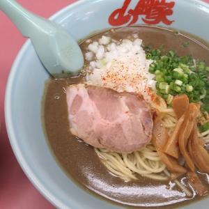 山岡家 東千葉店で頂く期間限定ラーメン! 豚骨スープに煮干し満載な濃厚セメント系、その名も『鬼煮干し』を食べてみた