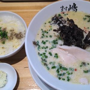 千葉中央、中華蕎麦ます嶋に冬の新メニュー!? 多彩な味変に思わずスープも飲み干す冬の味、コクラム麺に〆リゾット!!