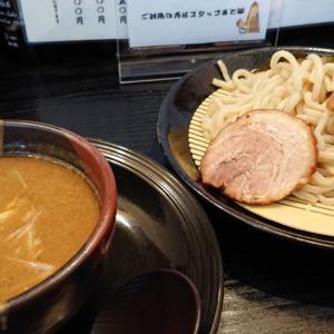 西千葉駅前、麺屋総信がリニューアル! 新メニュー「どろ味噌つけ麺」の美味さに衝撃、懐かしの記憶が蘇る一杯!!