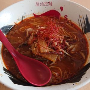 稲毛駅前の屋台拉麺一's がコリアンキッチンにリニューアル? 構想3年の新メニュー、ユッケジャン拉麺とは!?