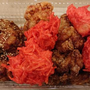 千葉富士見町にテイクアウトの唐揚げ専門店 から達がオープン! 紅生姜に甘ダレら4種唐揚げを食べ比べ